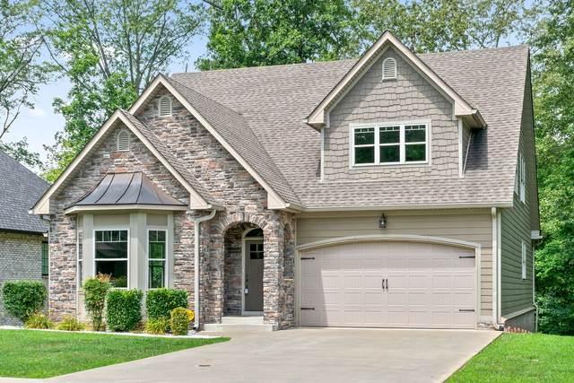 232 Birnam Wood Trace, Clarksville, TN 37043 (MLS #RTC2175332) :: Village Real Estate