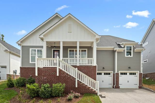 206 Rich Cir, Franklin, TN 37064 (MLS #RTC2175657) :: Fridrich & Clark Realty, LLC