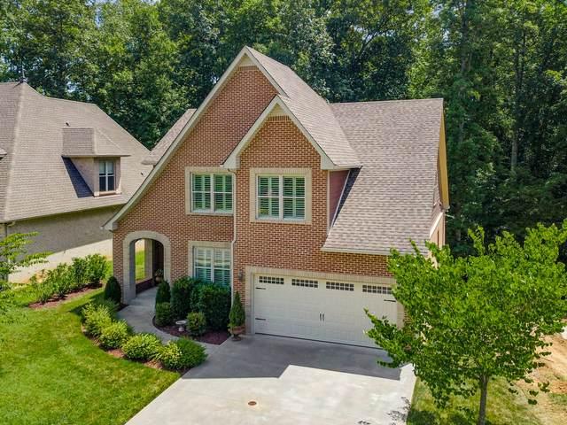 205 Birnam Wood Trace, Clarksville, TN 37043 (MLS #RTC2175816) :: Village Real Estate