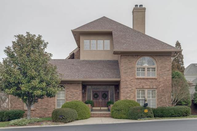 125 Abbottsford, Nashville, TN 37215 (MLS #RTC2176347) :: Berkshire Hathaway HomeServices Woodmont Realty