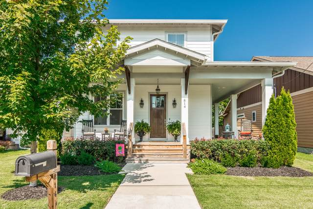 814 N 5th St, Nashville, TN 37207 (MLS #RTC2176384) :: FYKES Realty Group