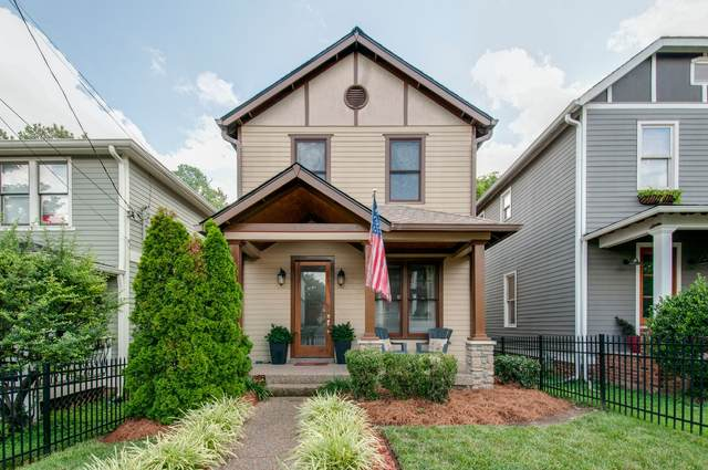 911 Phillips St, Nashville, TN 37208 (MLS #RTC2176486) :: Berkshire Hathaway HomeServices Woodmont Realty