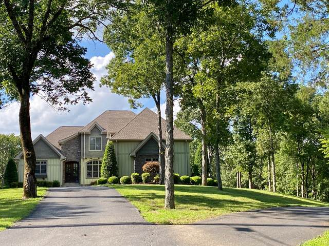150 Valley Vista Dr, Carthage, TN 37030 (MLS #RTC2176523) :: Village Real Estate