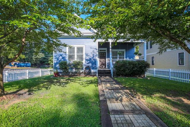 700 N 2nd St, Nashville, TN 37207 (MLS #RTC2177019) :: FYKES Realty Group