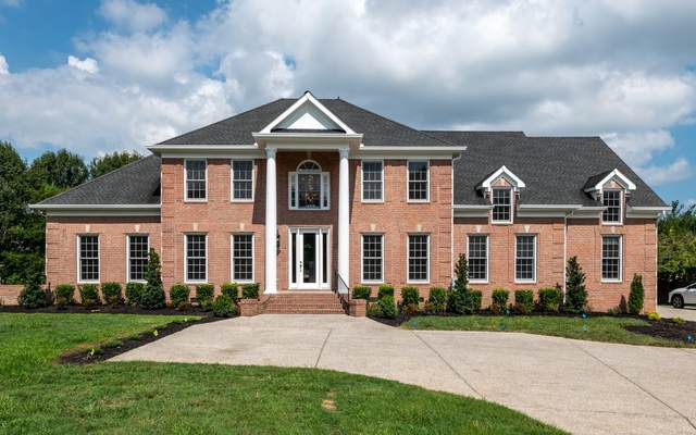 124 Skyview Dr, Hendersonville, TN 37075 (MLS #RTC2177203) :: Village Real Estate