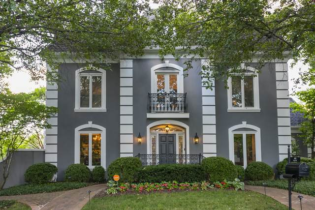 408 Hyde Park, Nashville, TN 37215 (MLS #RTC2177526) :: Berkshire Hathaway HomeServices Woodmont Realty