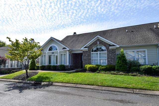 825 S Browns Ln #2501, Gallatin, TN 37066 (MLS #RTC2177626) :: Adcock & Co. Real Estate