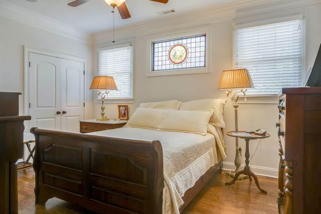 201 Holmes Crk Rd, Smithville, TN 37166 (MLS #RTC2178035) :: Kimberly Harris Homes