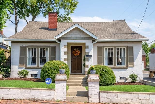 1205 Russell St, Nashville, TN 37206 (MLS #RTC2178843) :: Village Real Estate