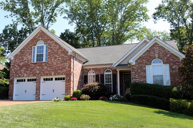 1660 Allendale Dr, Nolensville, TN 37135 (MLS #RTC2179236) :: DeSelms Real Estate