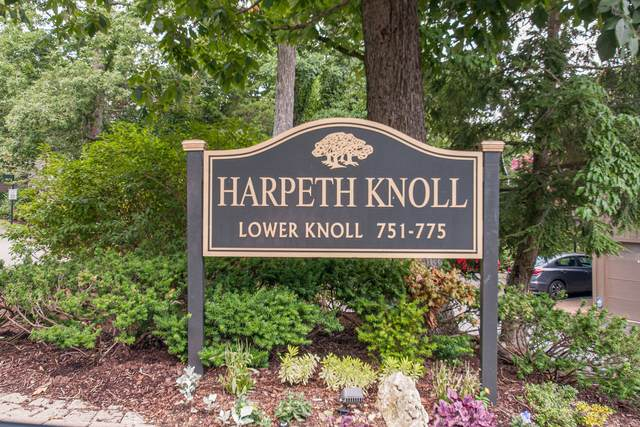 775 Harpeth Trace Dr, Nashville, TN 37221 (MLS #RTC2179309) :: Felts Partners