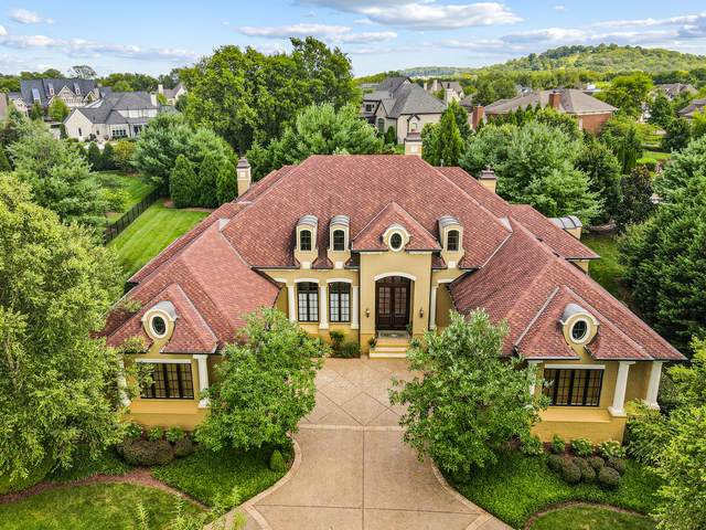 9292 Wardley Park Ln, Brentwood, TN 37027 (MLS #RTC2179554) :: Exit Realty Music City