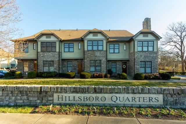 4234 Hillsboro Pike, Nashville, TN 37215 (MLS #RTC2179824) :: Village Real Estate