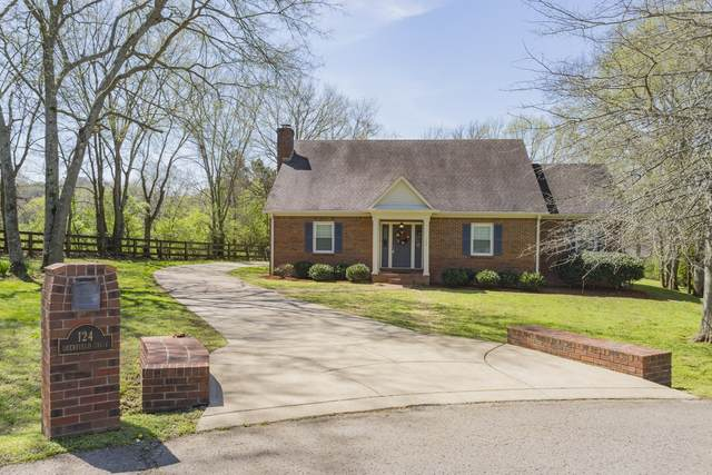 124 Deerfield Dr, Columbia, TN 38401 (MLS #RTC2180820) :: The Milam Group at Fridrich & Clark Realty