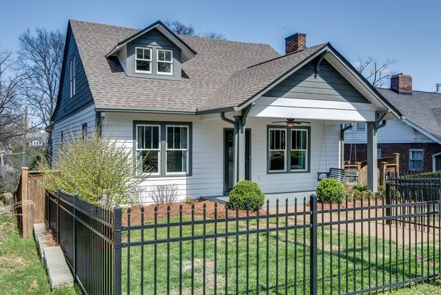 1516A Ferguson Ave., Nashville, TN 37212 (MLS #RTC2181725) :: Village Real Estate