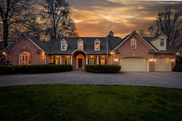 121 Bayview Dr, Hendersonville, TN 37075 (MLS #RTC2181868) :: Nashville on the Move
