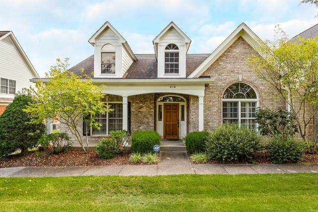 418 Village Hall Pl, Nashville, TN 37215 (MLS #RTC2182074) :: The Helton Real Estate Group