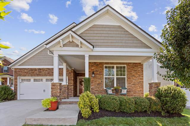 1233 Riverbirch Way, Hermitage, TN 37076 (MLS #RTC2183490) :: The Kelton Group
