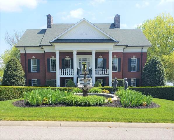 232 Woodlake Dr, Gallatin, TN 37066 (MLS #RTC2183771) :: Village Real Estate