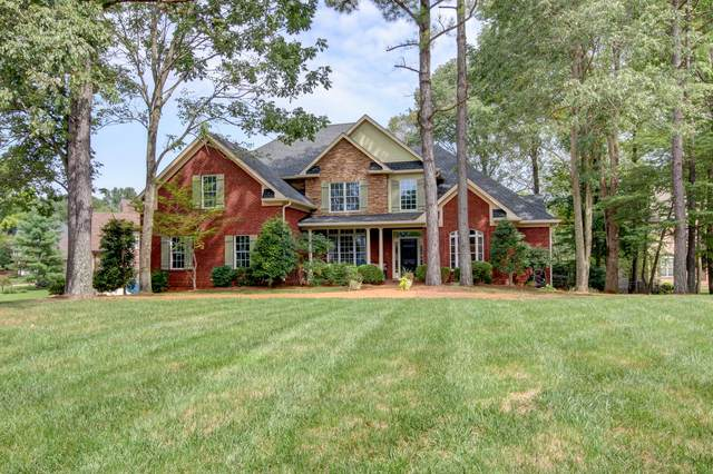 833 Salisbury Way, Clarksville, TN 37043 (MLS #RTC2184340) :: Stormberg Real Estate Group