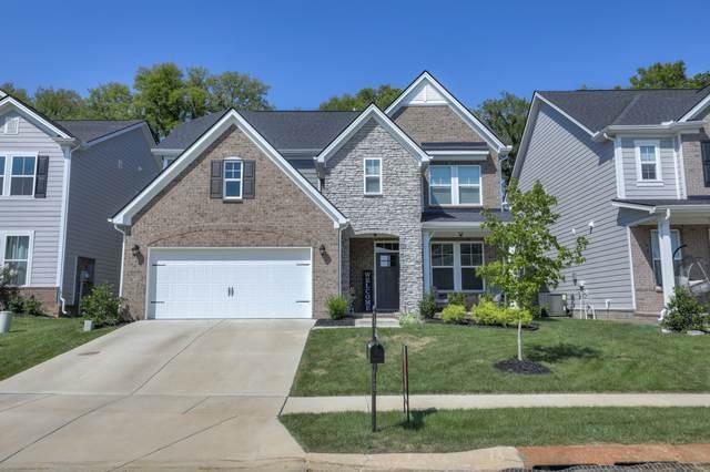 513 Montrose Dr, Mount Juliet, TN 37122 (MLS #RTC2185373) :: Village Real Estate