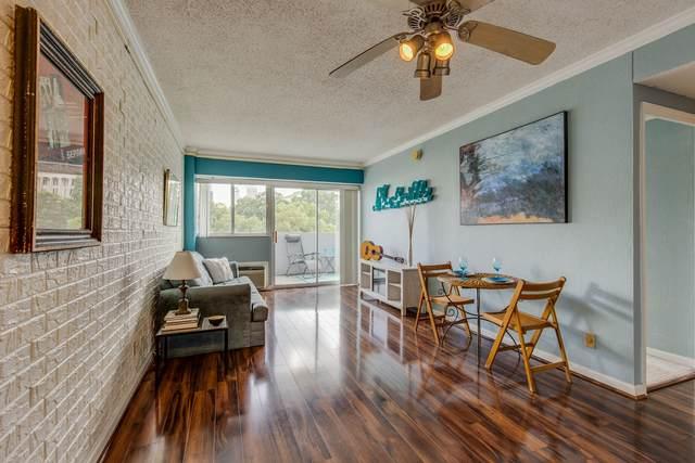 510 Gay St #912, Nashville, TN 37219 (MLS #RTC2189216) :: Village Real Estate