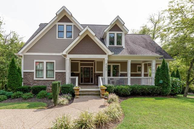 4271 Old Hillsboro Rd, Franklin, TN 37064 (MLS #RTC2189755) :: Hannah Price Team