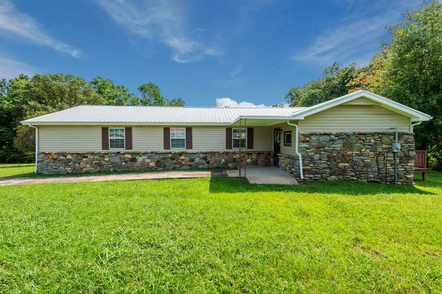 2141 Jamie Drive, Centerville, TN 37033 (MLS #RTC2189953) :: Nashville on the Move