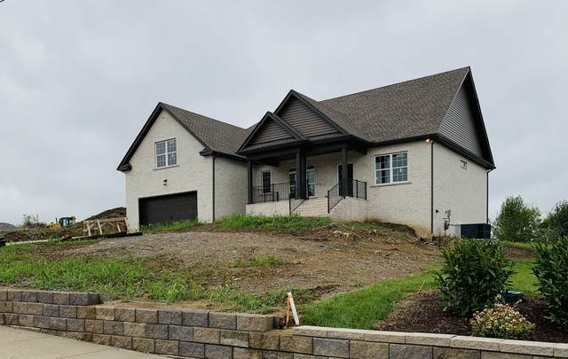 340 Hathaway Ln, Gallatin, TN 37066 (MLS #RTC2190227) :: John Jones Real Estate LLC