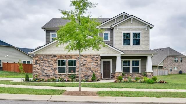 505 Mildenhall Ln, Nolensville, TN 37135 (MLS #RTC2190238) :: Nashville Home Guru
