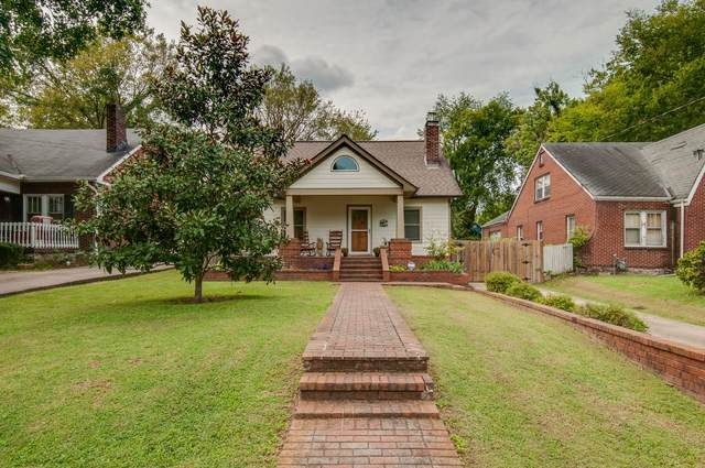 1420 Pennock Ave, Nashville, TN 37207 (MLS #RTC2190488) :: Felts Partners