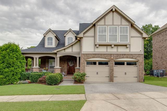 7605 Kemberton Dr E, Nolensville, TN 37135 (MLS #RTC2190533) :: Village Real Estate