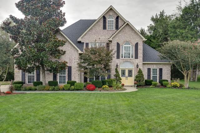 2272 Alexander Blvd, Murfreesboro, TN 37130 (MLS #RTC2190706) :: John Jones Real Estate LLC