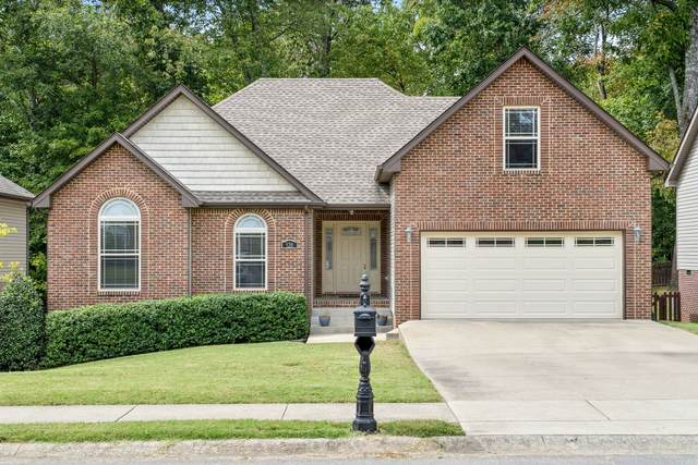 528 Parkvue Village Way, Clarksville, TN 37043 (MLS #RTC2190731) :: CityLiving Group