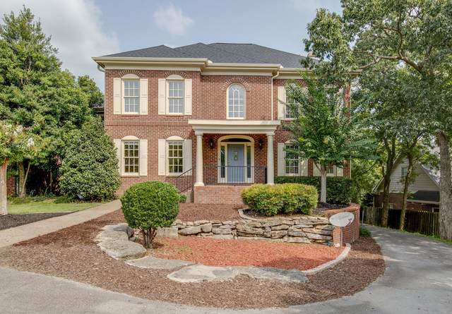 2014A Overhill Dr, Nashville, TN 37215 (MLS #RTC2191037) :: The Helton Real Estate Group