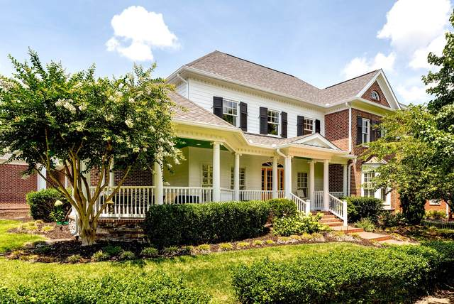 1205 Vintage Grove Ln, Franklin, TN 37064 (MLS #RTC2191102) :: Village Real Estate