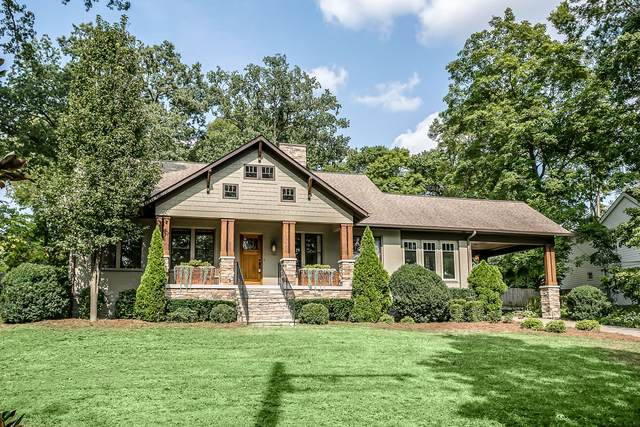 2210 Sharondale Dr, Nashville, TN 37215 (MLS #RTC2191130) :: The Helton Real Estate Group