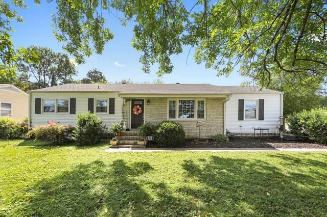 822 W Spring St W, Lebanon, TN 37087 (MLS #RTC2191208) :: Nashville Home Guru