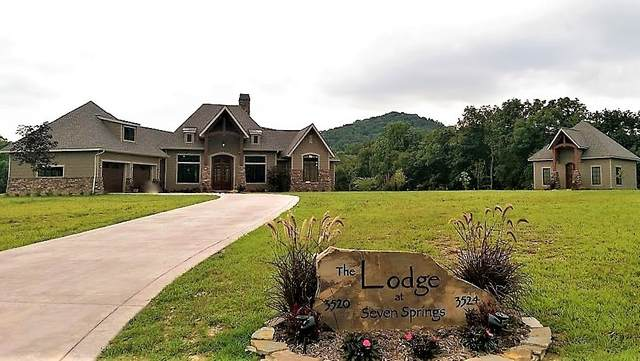 3520 Seven Springs Rd, Cookeville, TN 38506 (MLS #RTC2191378) :: Nashville on the Move