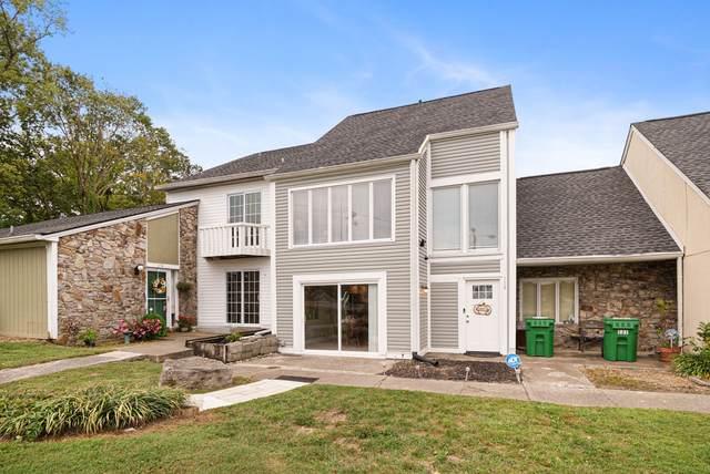 119 Hermitage Woods Dr, Hermitage, TN 37076 (MLS #RTC2192147) :: Village Real Estate