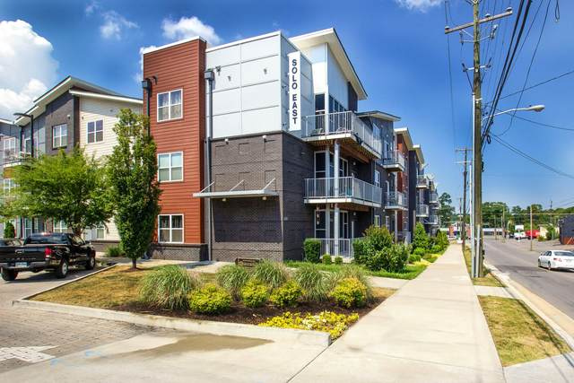 1118 Litton Ave #106, Nashville, TN 37216 (MLS #RTC2192338) :: The Helton Real Estate Group