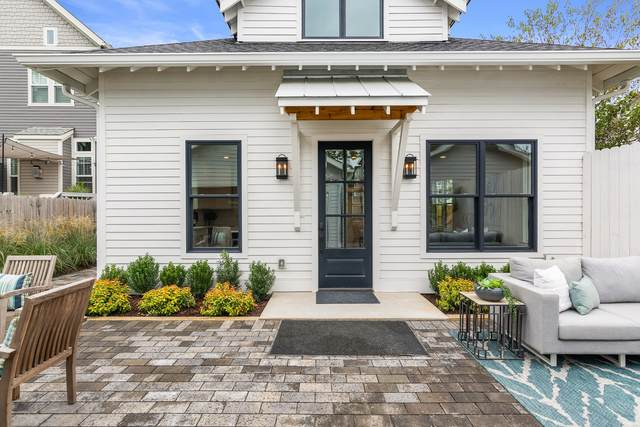 1823B 5th Ave N, Nashville, TN 37208 (MLS #RTC2192546) :: RE/MAX Homes And Estates