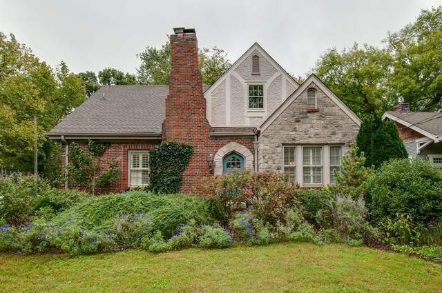 158 Woodmont Blvd, Nashville, TN 37205 (MLS #RTC2192756) :: Nashville on the Move