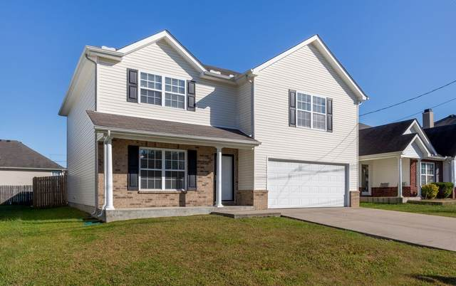 220 Quiet Ln, La Vergne, TN 37086 (MLS #RTC2192780) :: RE/MAX Homes And Estates