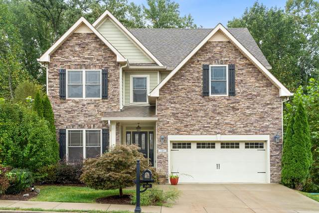 546 Summit View Cir, Clarksville, TN 37043 (MLS #RTC2192789) :: Nashville on the Move