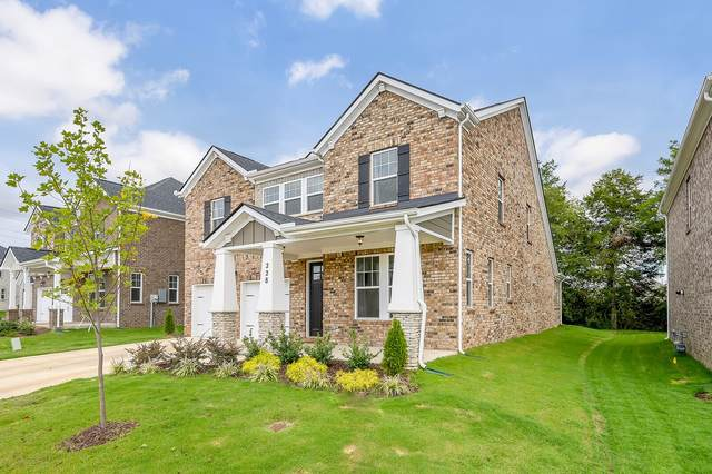 228 Campbell Cir, Mount Juliet, TN 37122 (MLS #RTC2193032) :: RE/MAX Homes And Estates