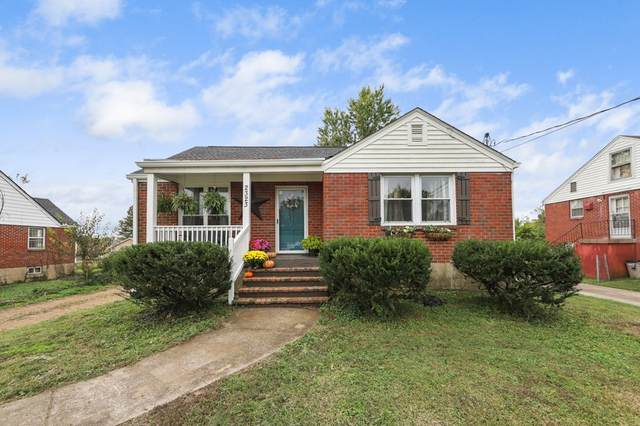 2323 Modena Dr, Nashville, TN 37214 (MLS #RTC2193573) :: Village Real Estate