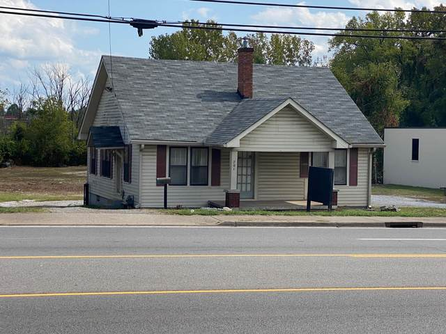 701 S Church St, Murfreesboro, TN 37130 (MLS #RTC2193867) :: Maples Realty and Auction Co.