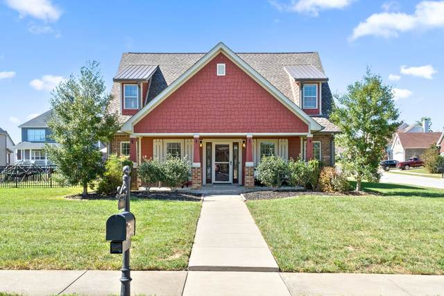 1049 Black Gum Ln, Clarksville, TN 37043 (MLS #RTC2193961) :: Nashville on the Move