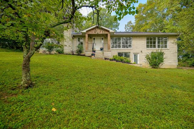 215 Engle Ave, Goodlettsville, TN 37072 (MLS #RTC2194040) :: Village Real Estate
